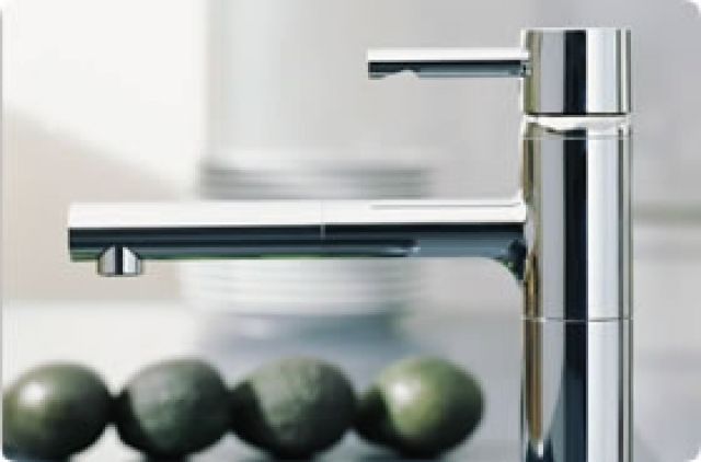 kitchen_faucet_essence